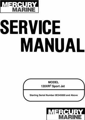 Product picture Mercury/Mariner Sport Jet 120R Service Manual
