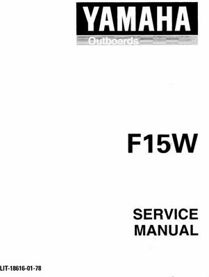 Product picture Yamaha Outboard F15w, Service Manual